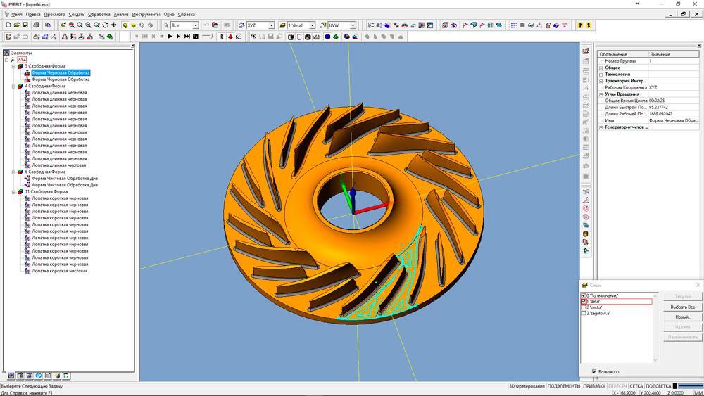 Создание обработки детали в CAD/CAM-системе ESPRIT.